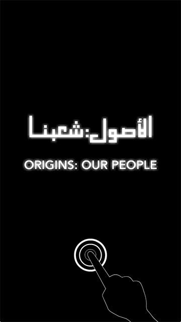 Origins & Battles