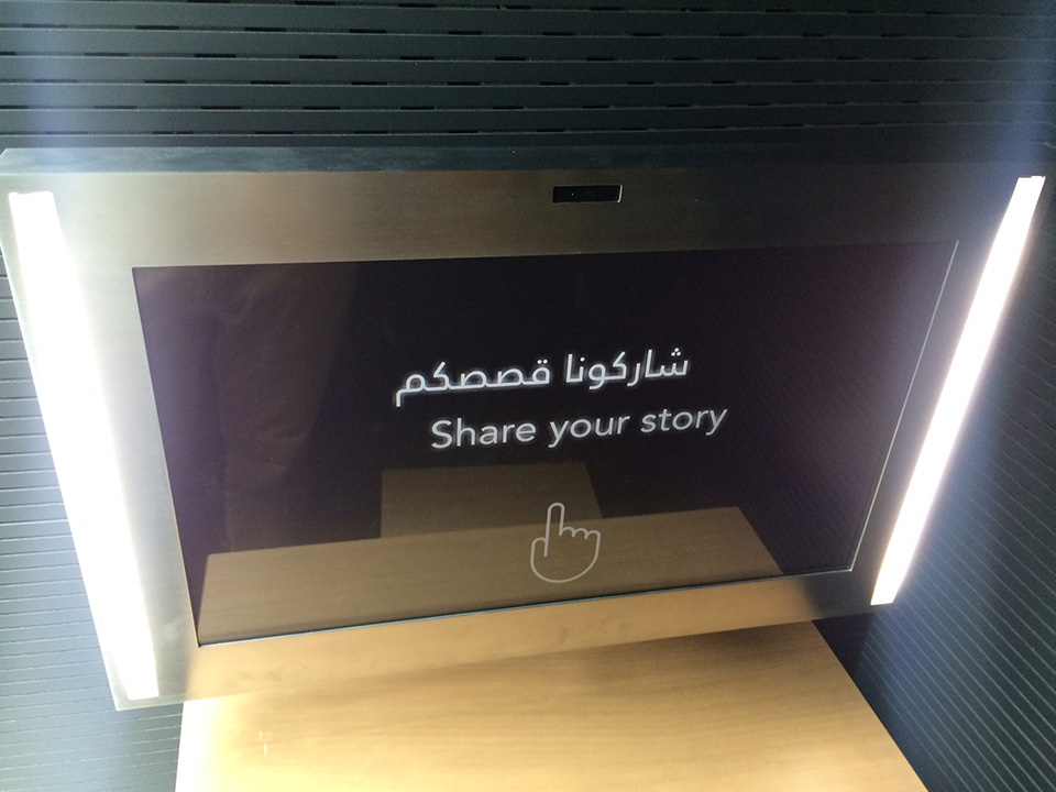 Story Booths